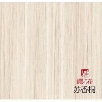 佛山樱之花家装板材多层实木饰面板