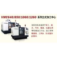 加工中心图纸_维修VMC850B  沈阳机床
