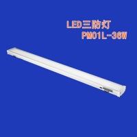 三防灯图片,食品厂三防灯,低矮车间专用led照明灯具
