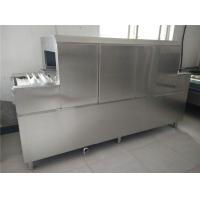 超大洗涤传送式洗碗机 单位/工厂/食堂/酒店专用洗