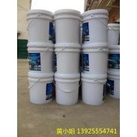 混凝土密封固化剂固化剂地坪漆渗透固化剂地坪