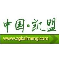 东莞凯盟表面技术处理开发有限公司