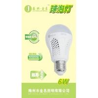 梅州LED球泡灯6W|梅州LED灯泡|梅州LED照明