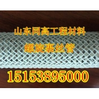 宁波螺旋裹丝管厂家/宁波高架桥螺旋管电话