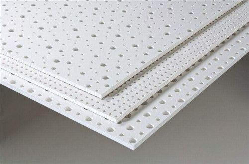 可耐福可聆诺(Cleaneo)穿孔纸面石膏板