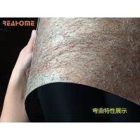 上海拓采岩销售