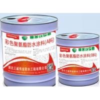 非焦油型彩色双组份聚氨酯防水涂料