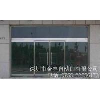 深圳不锈钢玻璃门定做 求购自动玻璃门 商铺手动玻璃门
