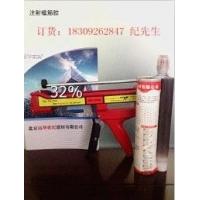 西安钢筋锚固胶-改性环氧注射式植筋胶