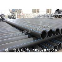郑州市政PE给水管材厂家 pe给水管品牌生产厂家