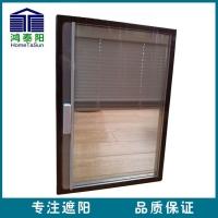 鸿泰阳三层玻璃内置百叶三玻两腔磁控百叶中空玻璃