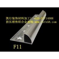 瓷砖护角线、不锈钢护角线、铝合金U型槽线条