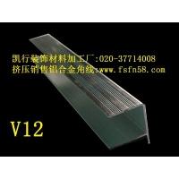 铝合金U型槽、不锈钢阳角线、铝合金瓷砖阳角线