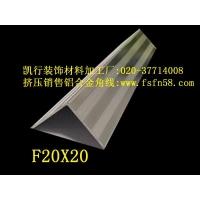 瓷砖护角线条-墙纸护角条、铝合金护角条