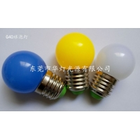 G40球泡灯,LED球泡灯,彩灯,LED球泡灯