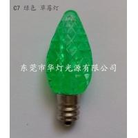 华灯光源特供绿色草莓C9 LED灯泡 120V PC材质圣诞