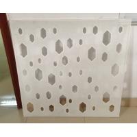 河南艺术镂空铝单板幕墙