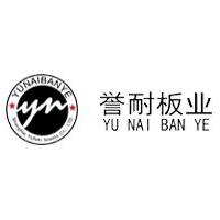 上海誉耐板业有限公司