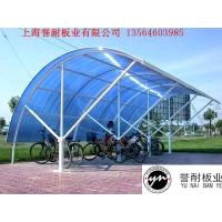 达州FRP采光板生产、采光瓦销售、玻璃钢瓦价格
