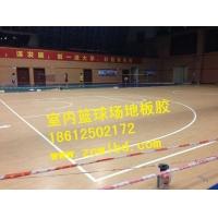 篮球专用地胶 篮球pvc塑胶地胶 木纹篮球地胶