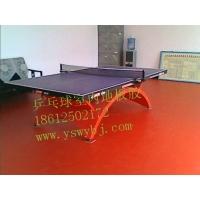 乒乓球场地胶 乒乓球运动地胶 乒乓球专用地胶