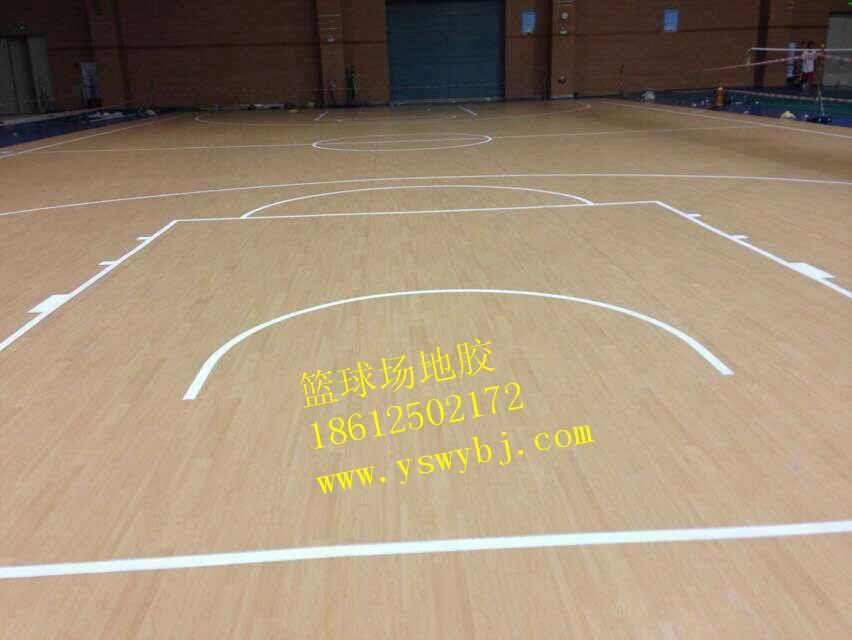塑胶篮球场 篮球场塑胶地板