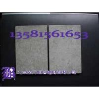 纤维水泥楼板