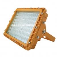 防爆LED照明灯QC-FB008-A-Ⅱ(T)