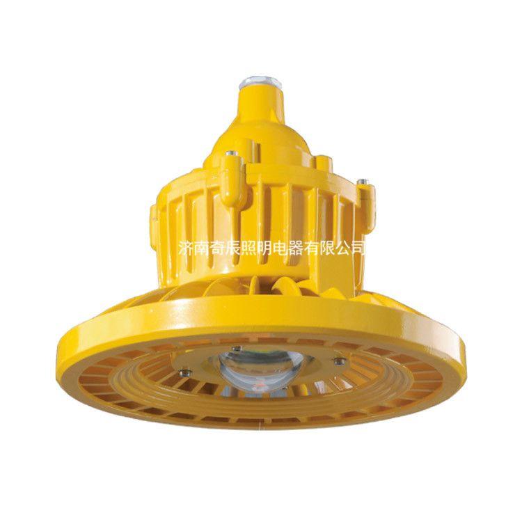 防爆LED照明灯QC-FB004-B-Ⅱ
