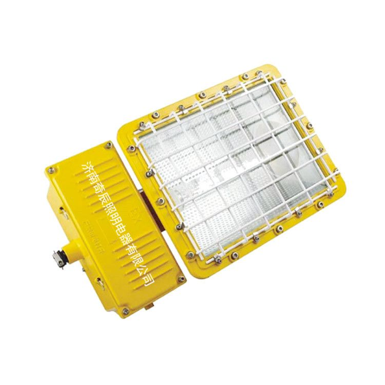 防爆泛光灯QC-FB016