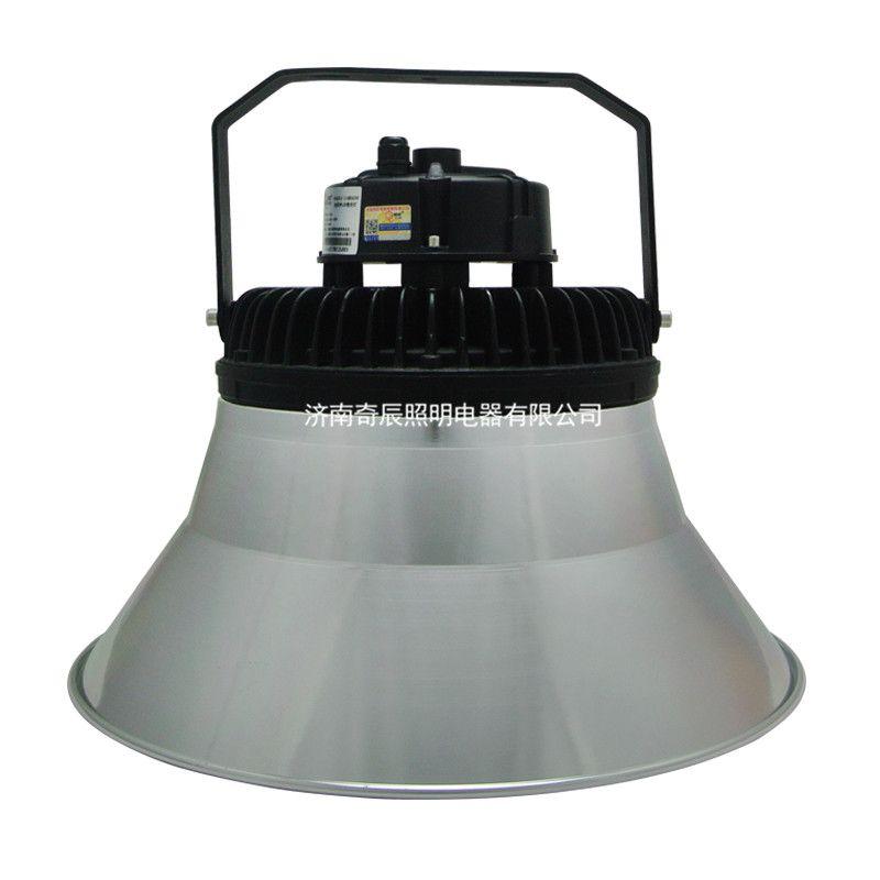 免维护LED悬挂灯QC-GL023-B-Ⅰ