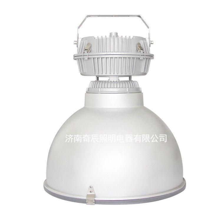 节能型高光效悬挂灯QC-GC-D15