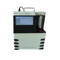 环境空气质量监测仪CPR-KA
