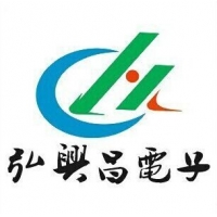 昆山弘兴昌科技有限公司