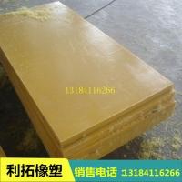 按图制作含硼聚乙烯板让防辐射更贴心