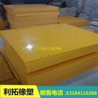 碳化硼聚乙烯板氧化硼聚乙烯板防辐射含硼聚乙烯板