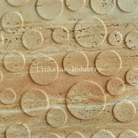 泉州市平海石材有限公司