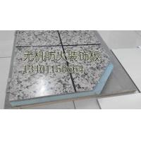 北京房山外墙装饰保温一体板