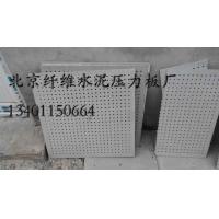 北京房山防火型穿孔吸音板