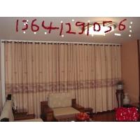 北京高档窗帘布艺家庭窗帘公寓窗帘客厅窗帘酒店窗帘