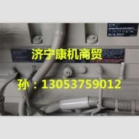 康明斯A2300发动机总成【参数/规格】大小瓦