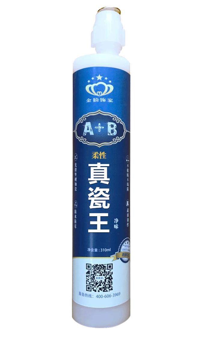 武汉瓷砖美缝剂-金粉饰家真瓷王系列-武汉圣美洁科技