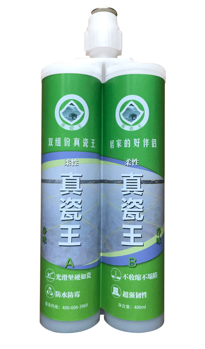 武汉圣美洁塞瓷王系列 瓷砖美缝剂