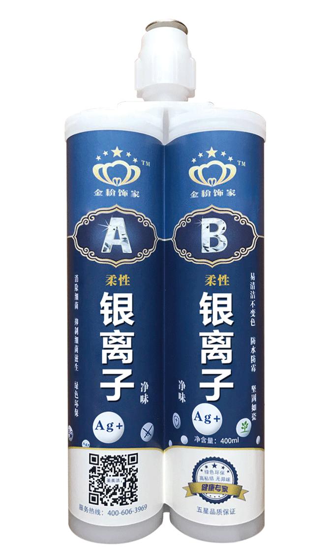 瓷砖美缝剂-武汉圣美洁银离子系列