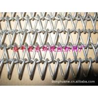 加工定做国标304不锈钢输送带 带链条不锈钢输送带
