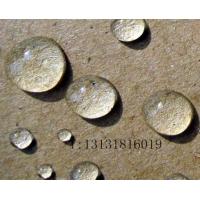 遇水结晶 永久性防水材料DPS永凝液