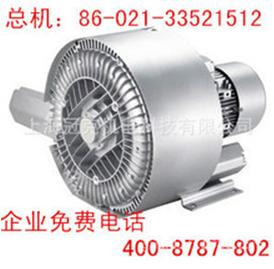 漩涡气泵2HB420-7HH46 漩涡式真空泵 漩涡风泵