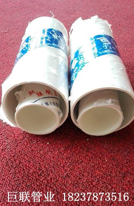 洛阳pvc排水管 upvc实壁管 雨水管材
