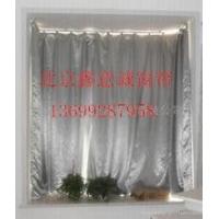 北京防辐射窗帘制作