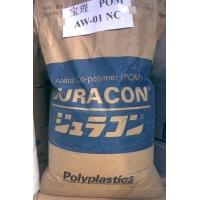 POM加纤高刚耐磨,日本宝理SF-10加GF10%